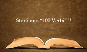 イタリア語の辞書