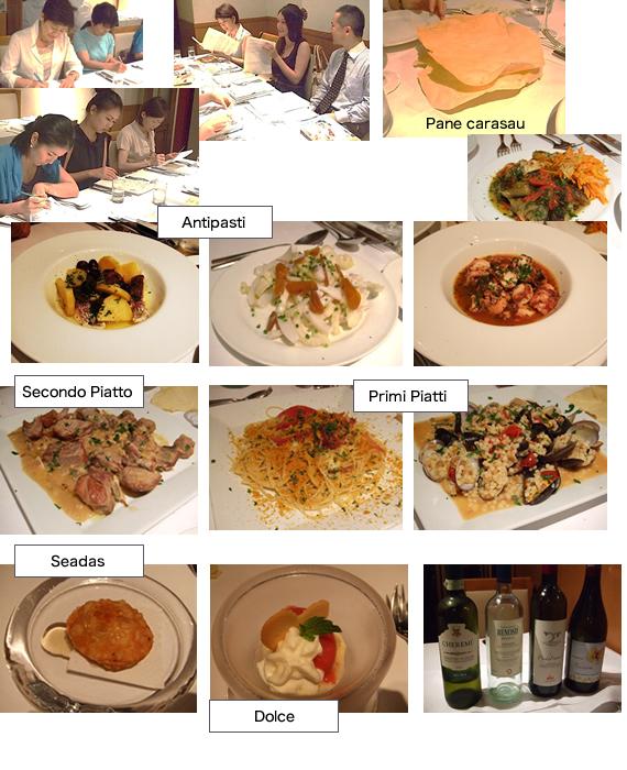 サルデーニャ州料理