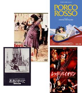 ロンバルディアの姉妹都市と映画そして料理3