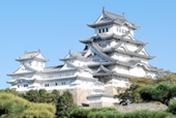 世界の名城25選に必ず入る。 日本では姫路城!
